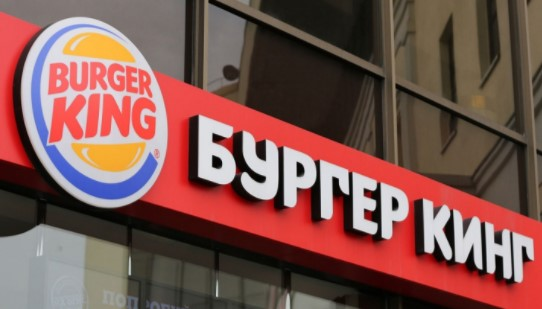 burger king waves platform